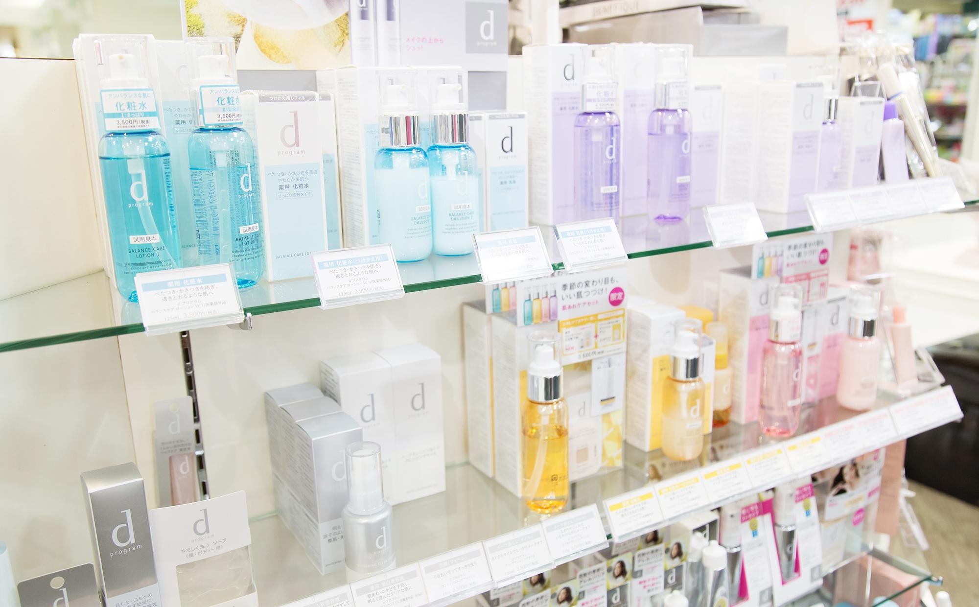 cosmetics ベニヤ4