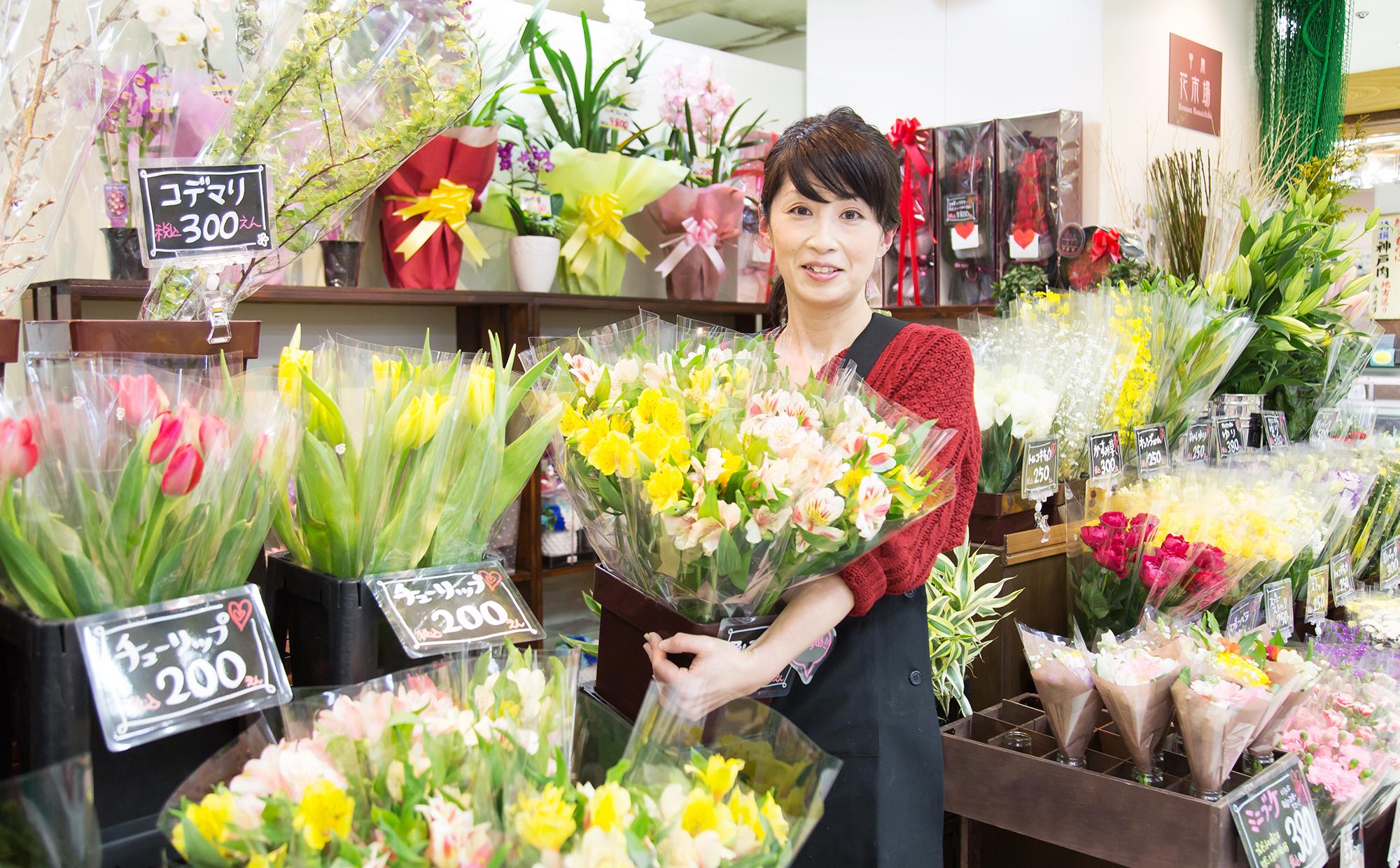 甲南花市場