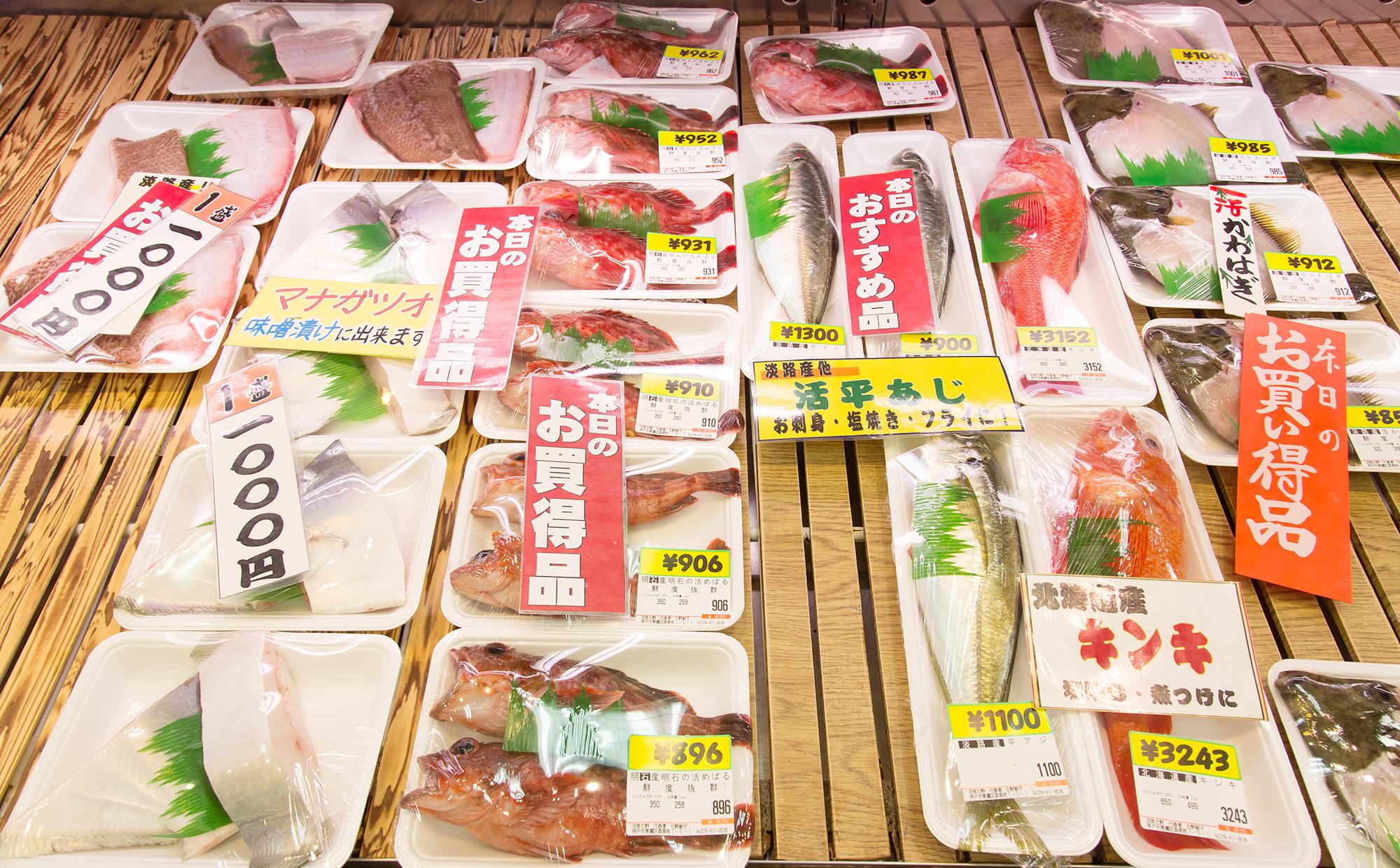 活魚 北野(かつぎょ きたの)5