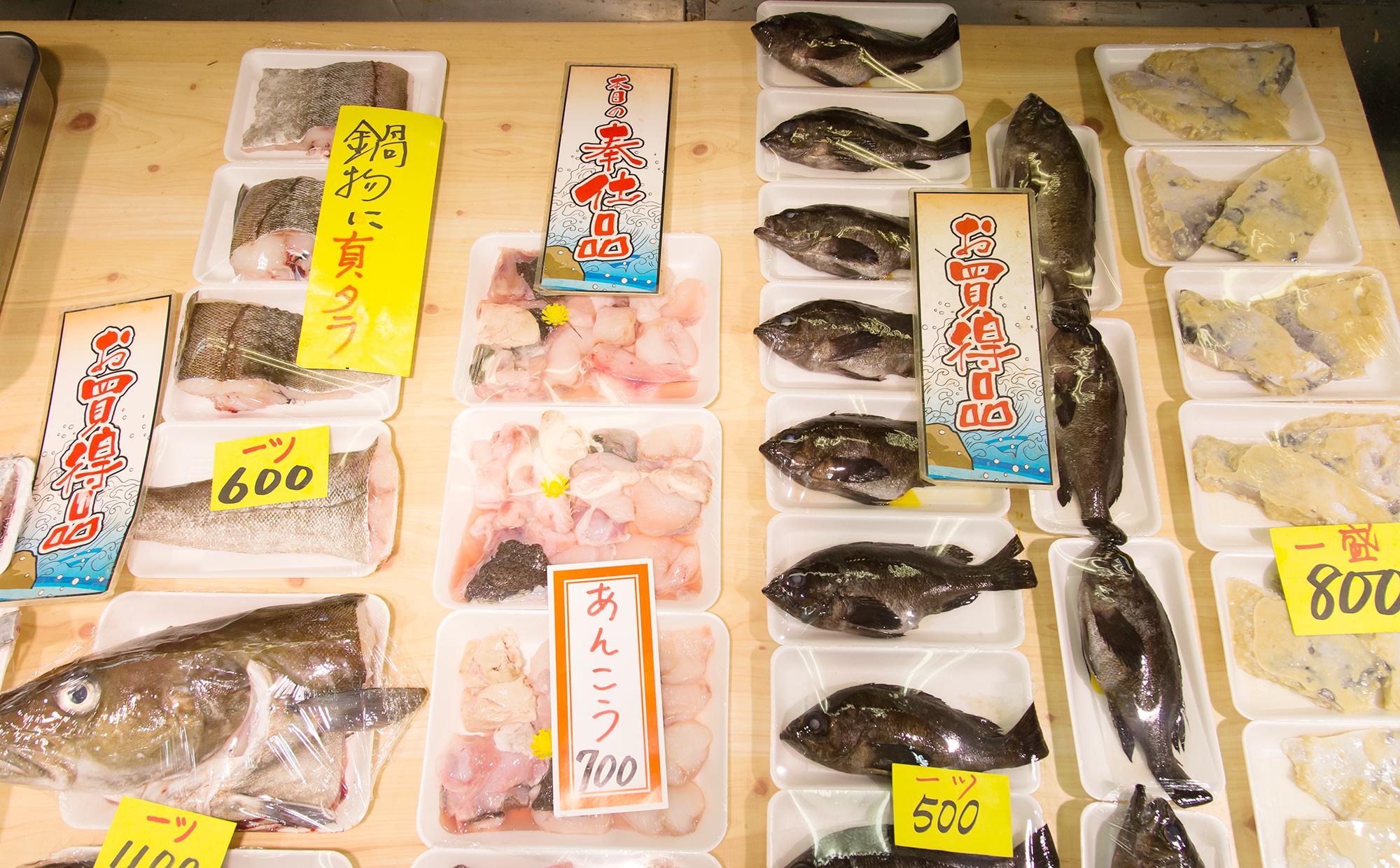 中川鮮魚店9