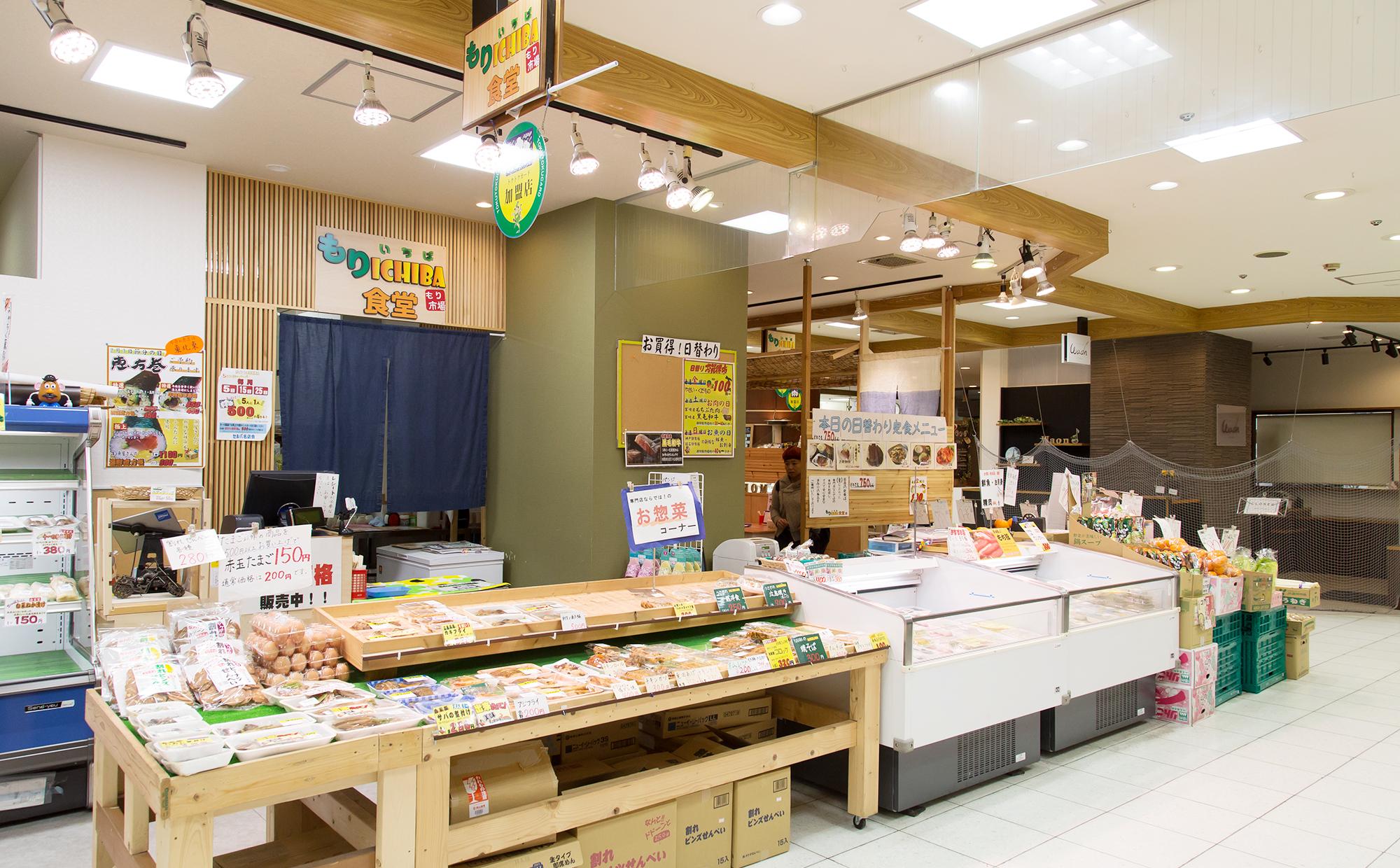もりICHIBA食堂4