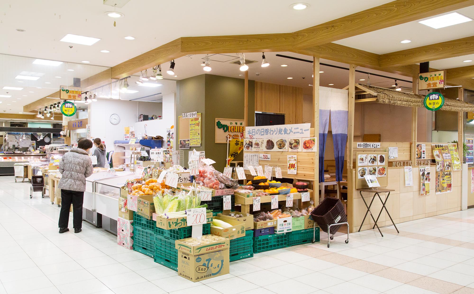 もりICHIBA食堂5