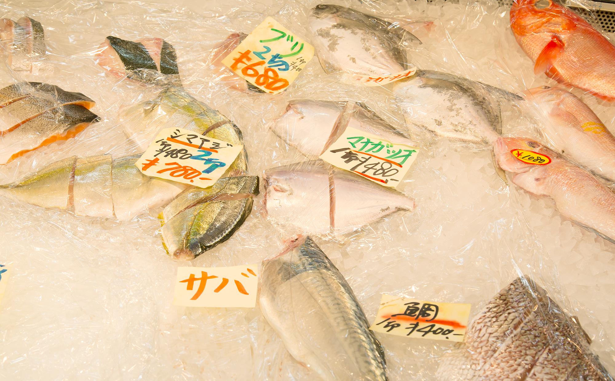 吉井鮮魚店7