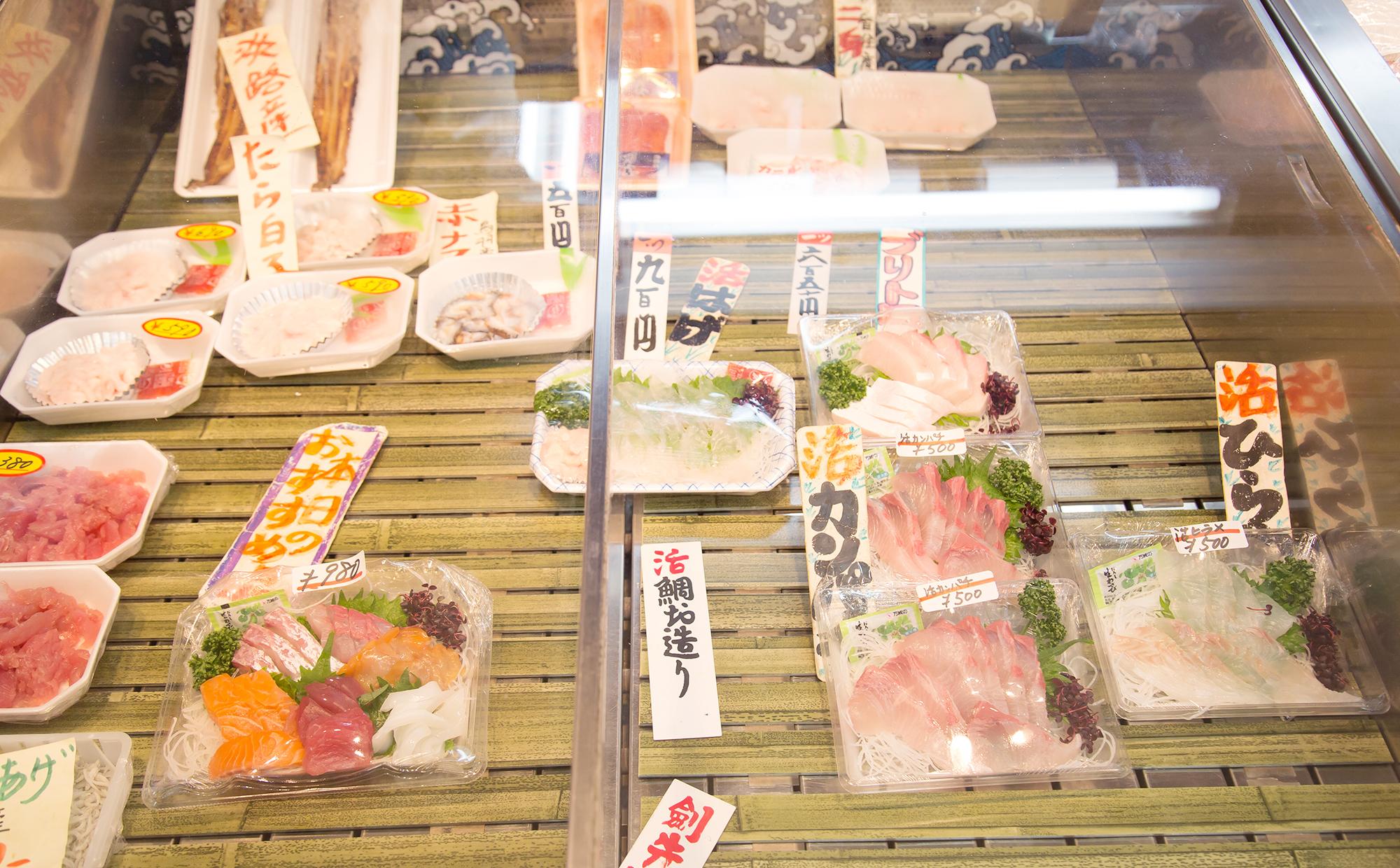 吉井鮮魚店8