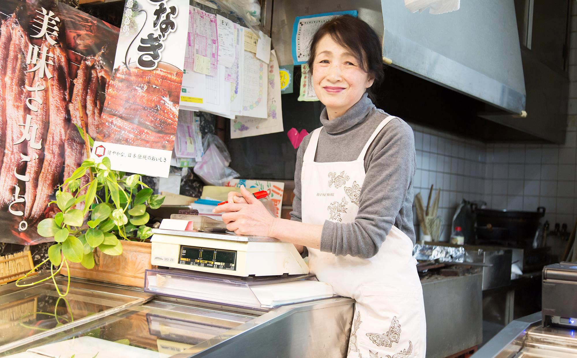 吉井鮮魚店