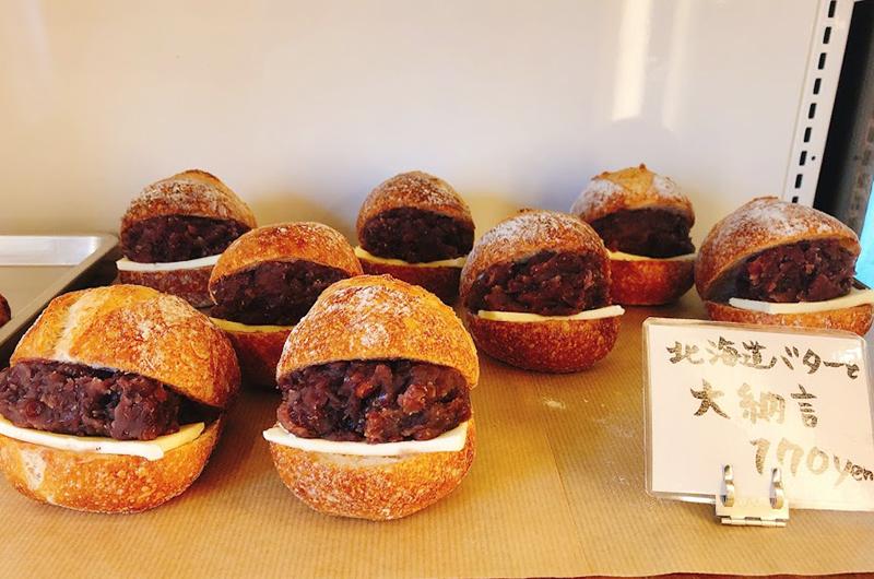 小麦本来の美味しさを味わえるちいさなパン屋さん 〜un peu de(アン・プゥ・ドゥ)〜