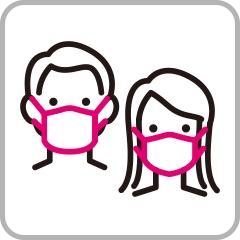 ご来店時にはマスクの着用をお願いします